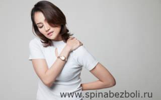 Болит шейный отдел позвоночника отдает в руку