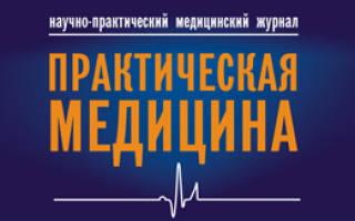 Диспансерное наблюдение при хроническом пиелонефрите