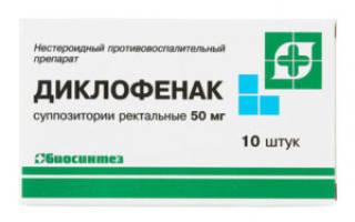 Диклофенак при простатите — описание, применение в лечении