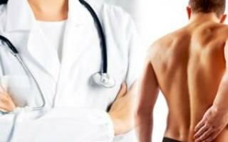 Доктор по спине и пояснице и позвоночнике