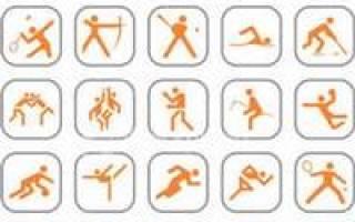 Можно ли заниматься спортом при заболеваниях позвоночника