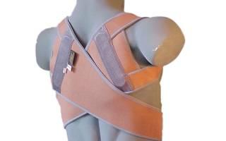Пояс бандаж для спины при грыже позвоночника