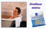 Ванны для лечения остеохондроза позвоночника