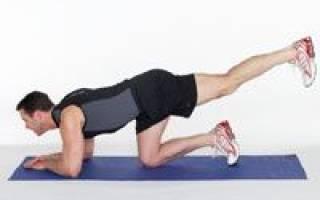 Лечебная гимнастика при заболевании поясничного отдела позвоночника