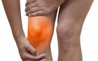 Пульсирующая боль в колене чем лечить