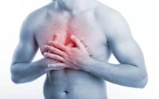 Болит верхний отдел позвоночника и тяжело дышать