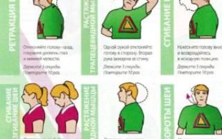Гимнастика на растяжение позвоночника при остеохондрозе видео