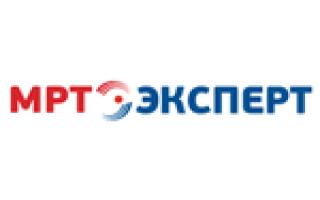 МРТ пояснично-крестцового отдела в Перми