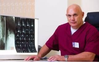 Лечение протрузии поясничного отдела позвоночника методом бубновского