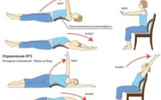 Упражнения при обострении остеохондроза грудного отдела позвоночника