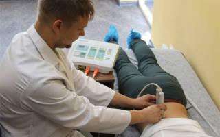 Лечение остеохондроза пояснично крестцового отдела позвоночника лазером