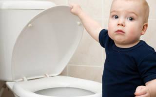 Как вызвать мочу у ребенка