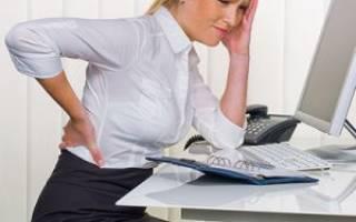 Почему когда нервничаешь болит позвоночник