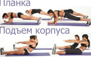 Упражнения для пресса при грыже живота после родов